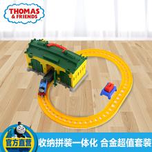Томас маленький поезд это упоминание тростник этот машинально дом автомобиль склад установите DGC10 сплав серия трек игрушка