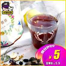 NG домой вкус кислота слива суп сырье пакет кислота сливовый порошок кислота слива сок сконцентрировать фруктовый сок напитки ручной работы счастье еда