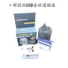 Группа USB глобальный общий многофункциональный из страна изменение выход европейский стандарт из страна путешествие путешествие зарядное устройство штекер