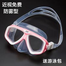 FYU погружной зеркало поплавок скрытая очки самбо для взрослых ребенок маска для лица очки близорукость глубоко скрытая оборудование плавать противотуманные