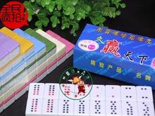 Карты девять outlet бренда новые товары карты девять домой карты девять многоцветный бамбук карты девять оранжевый топ корова карты девять желтые зубы карты девять