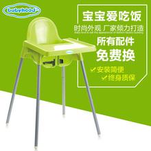 Дети стул спинка ребенок стул есть рис ребенок многофункциональный ребенок обеденный стол стул ребенок стул табуретка спинка