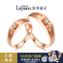 Tesiro через дух ювелирные изделия мужской и женщины кольцо 18K золото любители брак сдаваться алмаз кольцо белый положительный статья король из обещание
