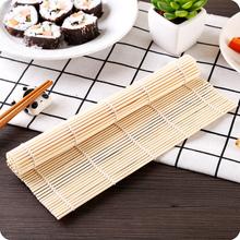 Суши занавес бамбук занавес домой кухня производство фиолетовый блюдо пакет рис объем рис с занавес сын подвижный сделать суши специальный инструмент