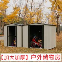 На открытом воздухе легко сочетание дом мобильный дом сад суд больница инструмент дом роса день на открытом воздухе деятельность мусор между большой размер