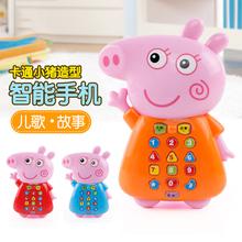 Каждый день специальное предложение ребенок обучения в раннем возрасте головоломка музыка небольшой свинья носить самоцвет мобильный телефон ребенок просветить игрушка моделирование телефон аккумулятор