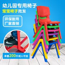 Ребенок стул спинка пластик ребенок стул ребенок в небольшой доска табуретка для взрослых сиденье домой детский сад стул
