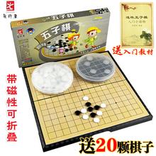 Первый ходунки C-5 пять сын шахматы магнитный большой размер белый кусок сложить шахматная доска ребенок для взрослых студент головоломка шахматы