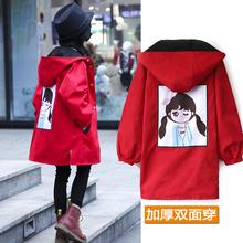 Девочки осень 2017 новый корейский 5 пальто 7 в больших детей 9 весна 6-14 детей в возрасте 10 зимой утолщённый 8 ветровка