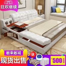 Татами кожа кровать двуспальная кровать 1.8 метр дерма кровать простой современный умный кровать мягкий кровать брак кровать господь ложь мебель