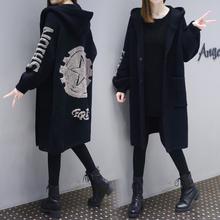 Длина свитер кардиган женщина 2017 европейские станции новинка зимний осеннний корейский волосы одежда мода свободный пальто
