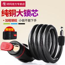 Yue частица для женского имени велосипед запереть горный велосипед запереть одиночная машина стальной замок сталь кабель электрический противоугонные замки шоссе автомобиль запереть мягкий запереть фиксированный