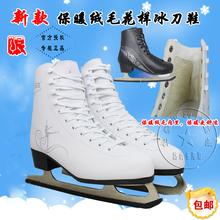 Крахмал саго крахмал саго настроение ледовые коньки обувной фантазия зима ребенок для взрослых скольжение коньки теплая шерсть начинающий специальное предложение большое продвижение