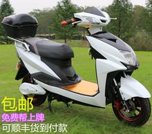 Удар молнии король еще воротник электромобиль орёл электромобиль 72V аккумуляторная батарея автомобиль для взрослых черепаха король электричество мотоцикл скутер