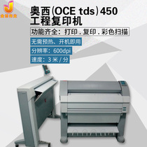 Composite copy machines from the best taobao agent yoycart oce oce tds450 engineering duplicator a0 laser digital blueprint machine oce 600 big picture malvernweather Choice Image
