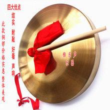 Бесплатная доставка музыкальные инструменты медь гонг три предложение половина реквизит гонг 15cm~42cm латунь кольцо гонг ликующий гонг фэн-шуй гонг предупреждение гонг