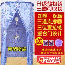 Зима купаться ванна счет толще и больше водонепроницаемый сохранение тепла теплый ванна счет вешать подвесной круглый ванна крышка молния ребенок для взрослых
