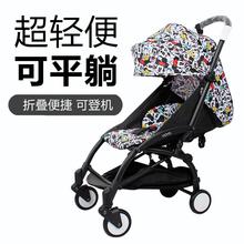 Ребенок тележки сверхлегкий портативный может сидеть можно лечь сложить четырехколесный зонт автомобиль ребенок ребенок посадка предплечье тележки лето