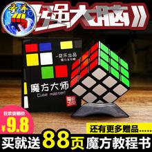 Катрин легенда 3 орден куб установите 245 два четыре пять ранг гладкий интеллект игрушка гоночный слепой твист специальность конкуренция
