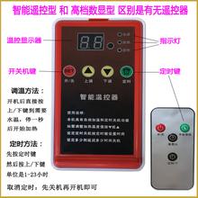 Нагреватель пьеса hot rod термостат автоматическая тип цифровой интеллектуальный контроль удаленный 1500 плитка 6 филиал провод U тип длина трубы 75 см