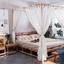 Новые товары японский бамбук виноградная лоза одноместный людская кровать охрана окружающей среды спальня люди ночь отели алтарь смысл мебель современный простой коллапс бесплатная доставка
