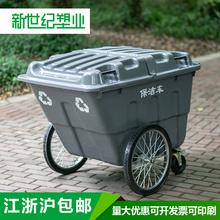 Большой размер пластик кольцо охрана автомобиль мусор всадник тележки страхование чистый автомобиль ясно транспорт автомобиль мобильный на открытом воздухе крышка шкив 400L