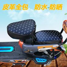 Электромобиль чехлы солнцезащитный крем водонепроницаемый лето кожа все включено изоляция аккумуляторная батарея автомобиль сидеть электроэнергия после переезда привод крышка