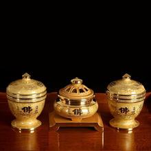 Кристаллизация медь пудра чашка банка будда зал храм статьи сдаваться фиксированный действительно ладан сандаловое дерево наборы для запекания наряд будда учить медь пакет
