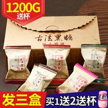 【 купить 1 отдавать 2】 юньнань древний франция красный сахар имбирь чай теплый дворец привод холодный блок земля красный сахар чистый черный сахар блок ручной работы красный сахар