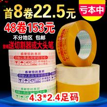 Предупреждение язык taobao лента печать коробка группа срочная доставка тюк герметика ткань установлены ленты прозрачный пластиковый бумага оптовая торговля сделанный на заказ