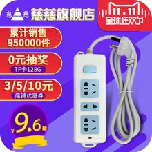 Упряжь полоса интерполяция строка USB источник питания торможение электропроводка доска 1.8/3/5 плагин сиденье строка вставить многофункциональный беспроводной домой