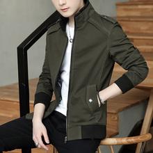 Мужской пальто 2017 зимний осенний новинка корейский случайный куртка мужчина тонкие одежда тенденция красивый мужской пальто сын