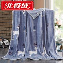 Beijirong шерстяные одеяла утолщённый сезон кондиционер одеяло крышка одеяло falaise лист вздремнуть одеяло двойной одеяла коралл одеяло