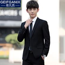 Костюм установите мужской три образца осень облегающий, южнокорейская версия небольшой костюм оккупация официальная одежда спутник молодежное мужчина выйти замуж платья