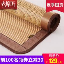 Старый сиденье ремесленник коврик коврики три образца комната с несколькими кроватями один бамбук коврик 1.2 дуплекс сложить коврики 1.8m кровать 1.5 метр