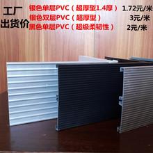 Высококачественных шкаф PVC черный серебро цвет белый плинтус доска сохраняя доска пластик земля линия для ног пластик плинтус