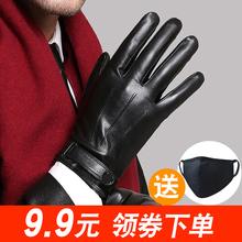 Мужской перчатки зима полностью palm контакт экран кожаные перчатки плюс утолщённый с дополнительным слоем пуха сохраняющий тепло ветролом поездка мотоцикл верховая езда перчатки