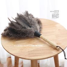 Хорошее качество смысл деревянный обрабатывать импорт страусиные перья пыль дастерс серый пыль развертка