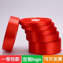 Красный полиэстер лента лента подарочная упаковка выпекать выпекать цвета ленты свадьба их имена группа ленты автомобиль красного лента ткань ремня