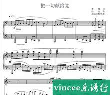 Положите вырезать предложение для Сторона F настроить 7 страница звук музыка пианино спутник играть положительный спектр ( ультра-прозрачное )