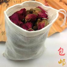 20 месяцы 13*16cm хлопок марля мешок чай пакет мешок традиционная китайская медицина обжаренный медицина приправа горшок суп фильтрация модель шлак галоген материал упаковки мешок