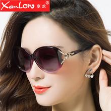 2017 новый очки женщина поляризующий темные очки женщина волна круглый лицо такой же, как у звезды долго лицо солнце очки близорукость