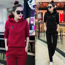 2017 новый облегающий, южнокорейская версия мода два рукава свитер женский осенний зима размер утолщённый случайный спортивный набор наряд
