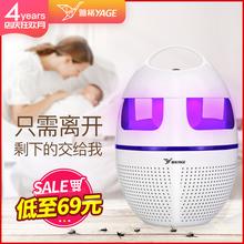 Jager уничтожить комар свет домой комнатный спальня гостиная немой беременная женщина ребенок применимый поглощать в уничтожить летать репеллент сын устройство