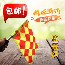 Обновление специальность футбол флаг сын рука флаг край вырезать флаг патруль край флаг вырезать приговор флаг сигнал флаг водонепроницаемый край вырезать флаг