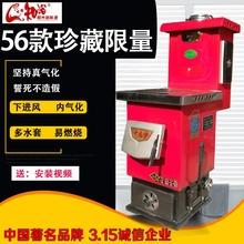 Знать ванна нагреватель печь домой перевернутый сжигать энергосбережение сжигать уголь газ из горшок печь коллекция нагреватель CN-56 нагреватель плита