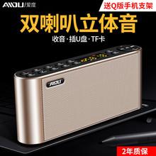 AIDU/ любовь степень Q8 bluetooth динамик сабвуфер портативный радио U нет блюдо удочка машинально мини звук