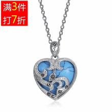 N002 Women Party Necklace бирюза сердце ожерелье танец может хвастовство чжан шея украшения женщина аксессуары волна