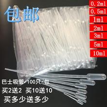 Пластик падения трубка 3ml 5ml 1ml 2ml одноразовые пластик соломинка пакистан клан падения трубка 100 филиал / пакет бесплатная доставка