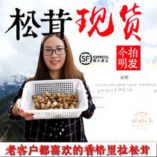 Место происхождения выход юньнань ладан джерри тянуть следовать праздновать свежий дикий свободный пушистый 3-5cm500g свежий канифоль запах